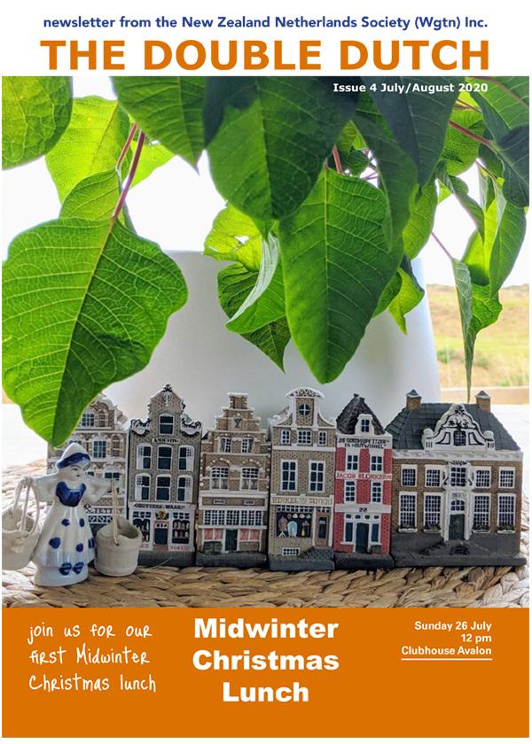 Double Dutch 2020-4