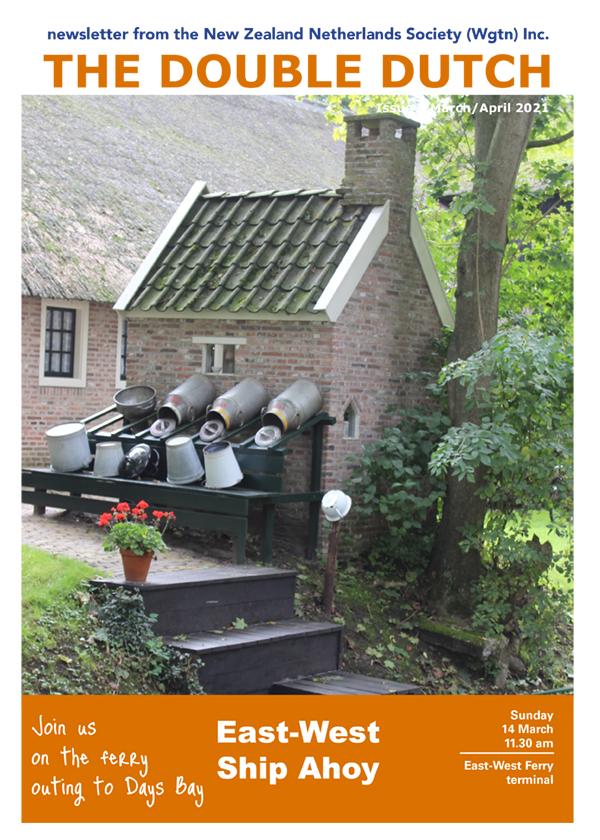 Double Dutch 2021-2